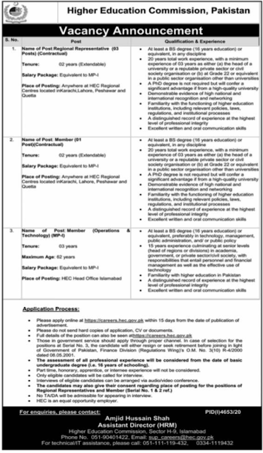 Higher Education Commission HEC Education Posts Islamabad Jobs in Pakistan 28/02/2021 Latest