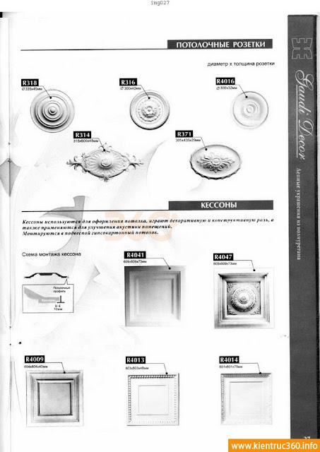gach bong-1_Page_27 Tổng hợp Full DVD 3D về chi tiết Phào, trần, cột, phù điêu tân cổ điển