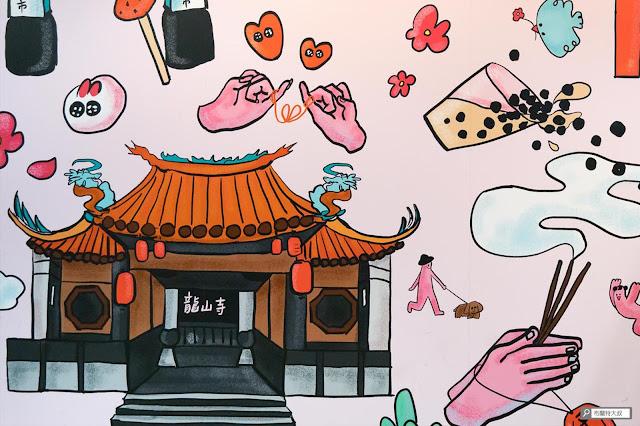 【大叔生活】龍山文創基地,台北市的文創新態度 - 下次來龍山寺,別忘了順道來這走走