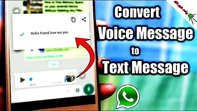 طريقة تحويل رسائل الواتساب الصوتية إلى نص مكتوب 2021