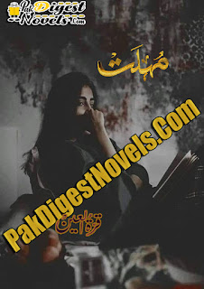 Mohlat Complete Novel By Qurat Ul Ain