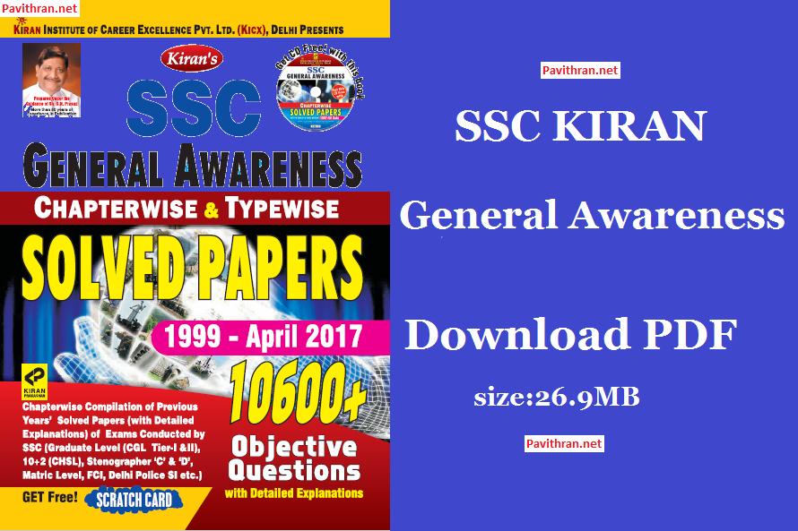 Kiran SSC General Awareness Book PDF