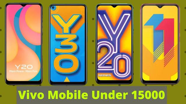Vivo Mobile Under 15000