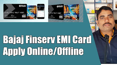 Bajaj Finserv EMI Card Apply Online/Offile With Hindi Video Tutorial