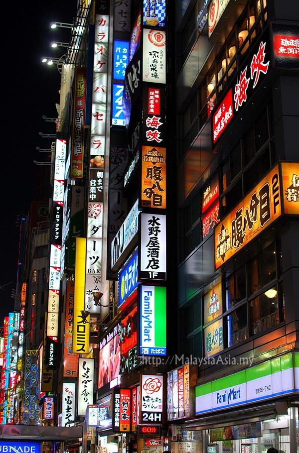 Shinjuku Neon Signs