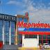 Η Alpha Bank ενέκρινε τη χρηματοδότηση της Σκλαβενίτης για τη διάσωση της Μαρινόπουλος