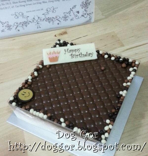 Permalink to Zoe Cake Shop Wanchai