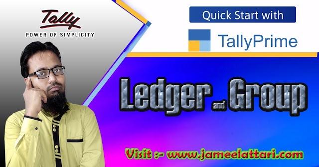 Ledger and Group in Tally Prime | टेली प्राइम में लेजर और ग्रुप क्या है
