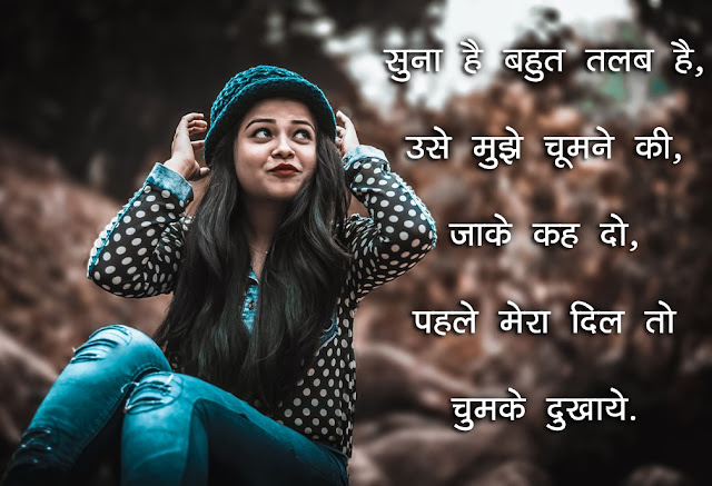 Whatsapp Status for Girl