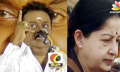 Jayalalitha is not a mummy, she is a dummy – Vijayakanth's rhyming speech at Villupuram