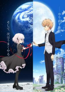 Rewrite 2 07 Subtitle Indonesia