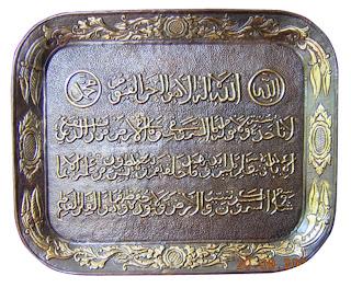 kerajinan kaligrafi tembaga