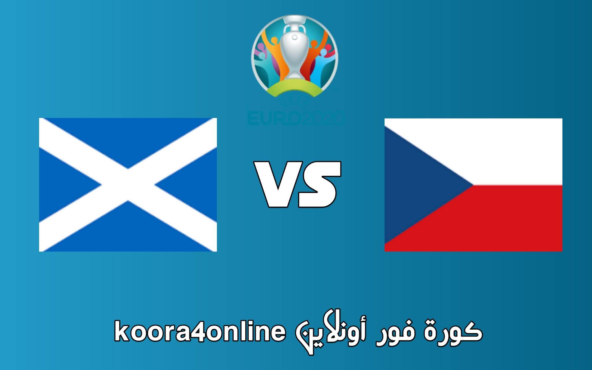 مشاهدة مباراة التشيك و اسكتلندا اليوم 14-06-2021 في  كأس أمم أوروبا