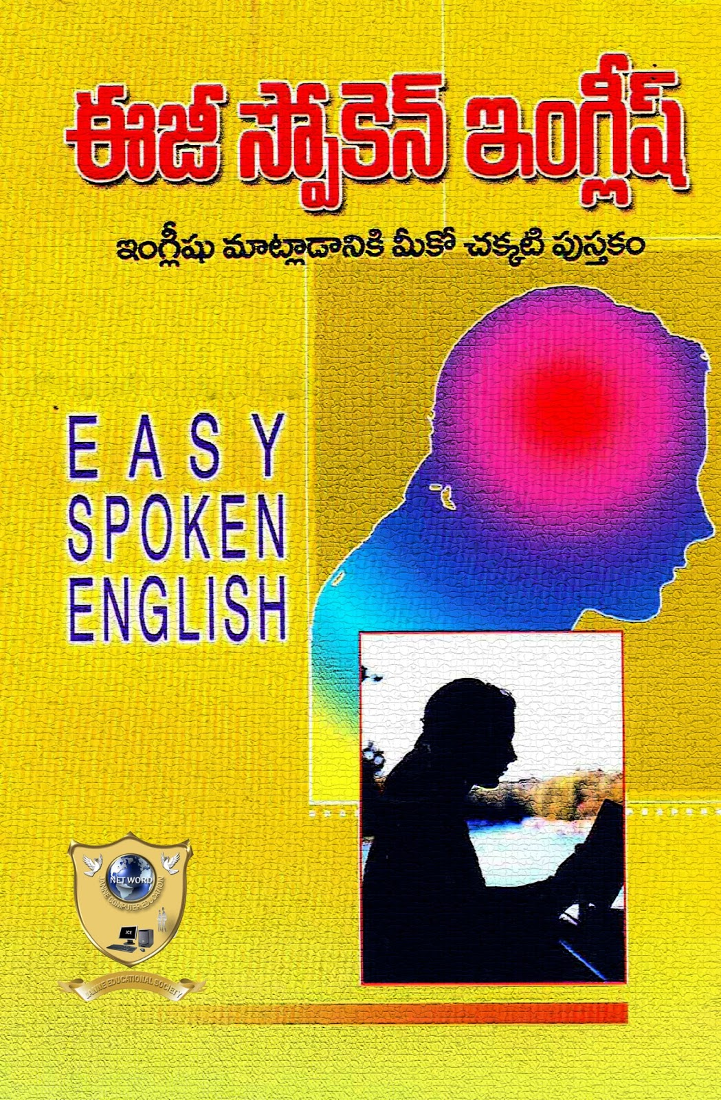 English malayalam spoken english pdf free download