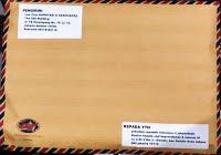 Pengecara Toto, Supriyadi, SH, MH Sebut Surat Untuk Presiden Berisi Percakapan Elektronik