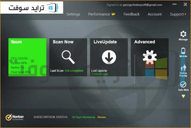 تحميل برنامج نورتون انتي فايروس مجاناً برابط مباشر