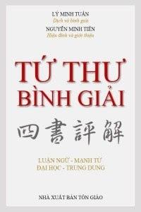 Tứ Thư Bình Giải - Lý Minh Tuấn