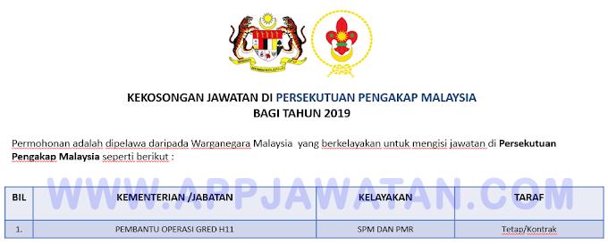 Temuduga Terbuka di Persekutuan Pengakap Malaysia.