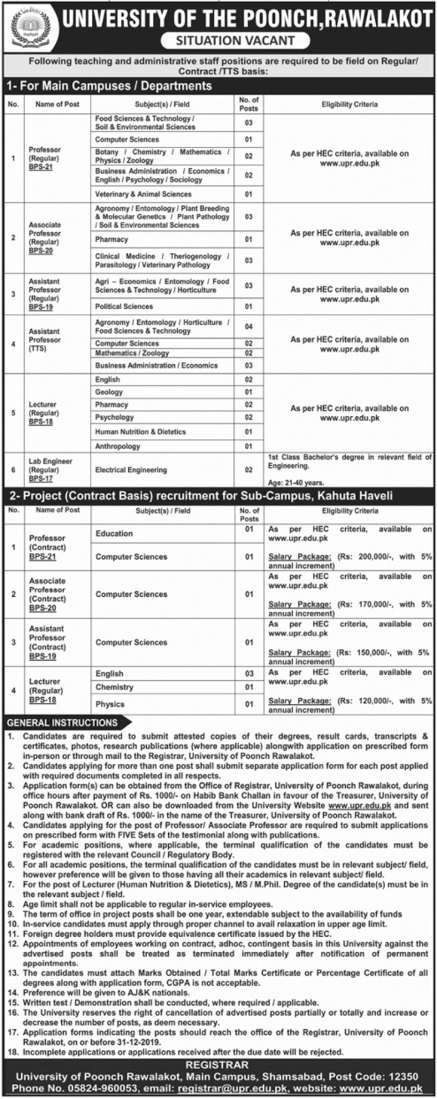University Of Poonch Rawalakot Jobs