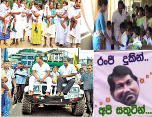 Deputy Minister Palitha Thewarapperuma fiasco