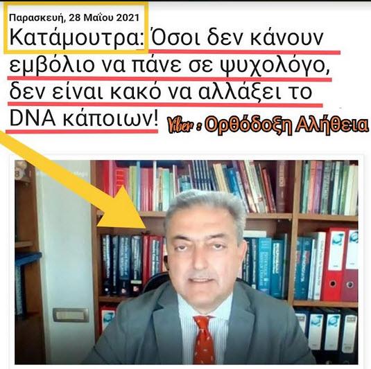 https://kaiomenivatos.blogspot.com/