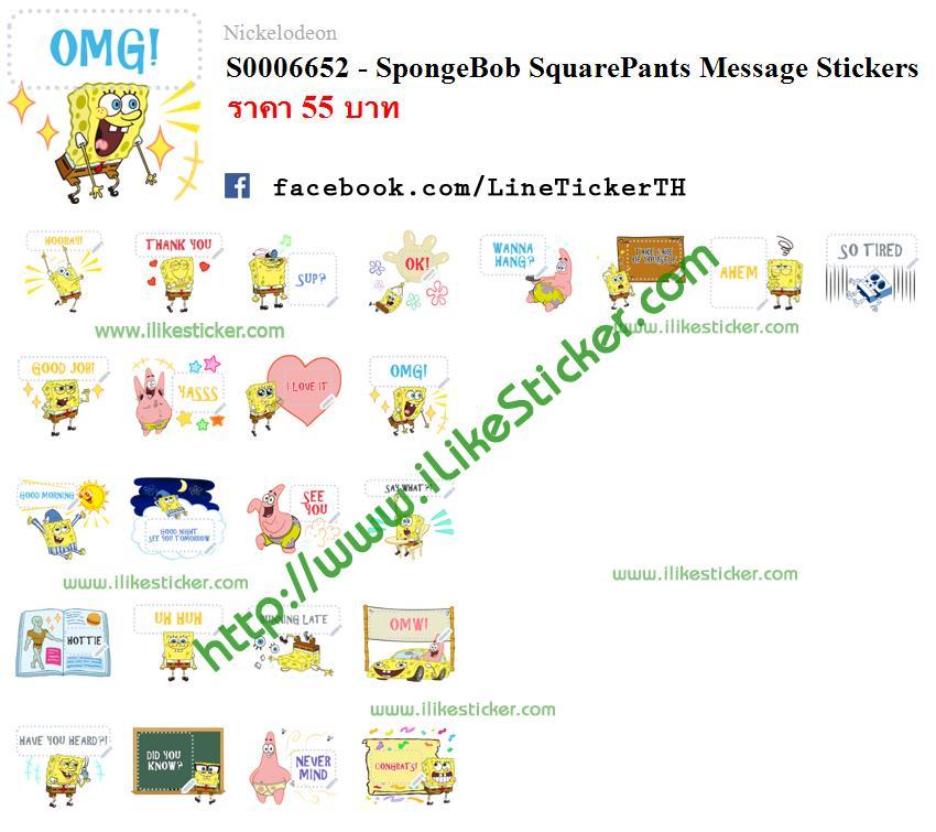SpongeBob SquarePants Message Stickers