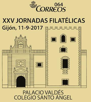 Matasellos del Colegio Santo Angel Gijón