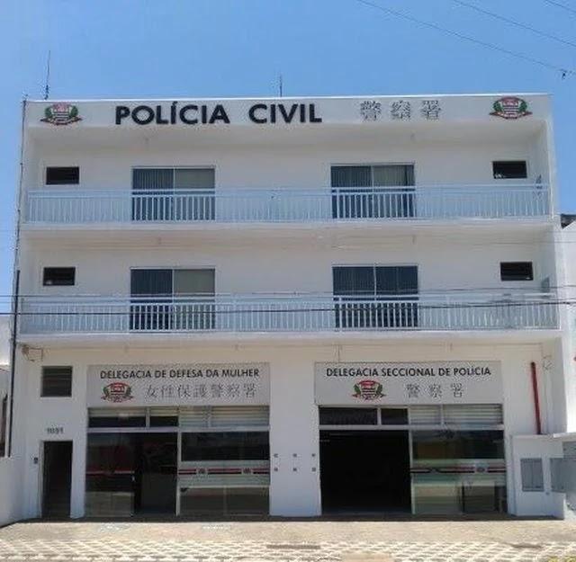 Polícia Civil identifica homem acusado de praticar crime de invasão de dispositivo informático