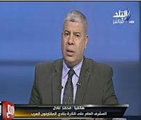 برنامج مع شوبير28/3/2017 أحمد شوبير و نجوم الجيل الذهبي بنادي المقاولون