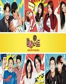 Roommate S2 Eng Sub [2]
