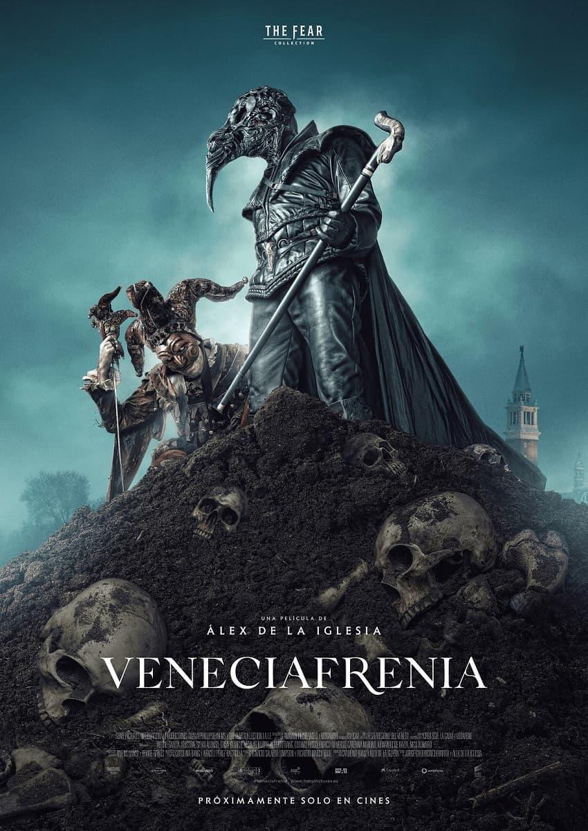 Постер фильма ужасов «Венецияфрения» от автора хоррора «Ведьмы из Сугаррамурди»