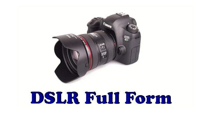 DSLR Full form in Hindi - DSLR क्या है?