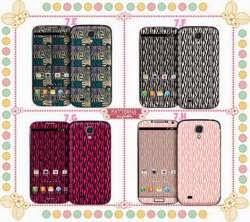 garskin polkadot 2 bisa custom harga dimulai dari 12rb untuk handphone dan laptop
