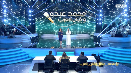 Frekuensi siaran Dubai TV di satelit AsiaSat 5 Terbaru