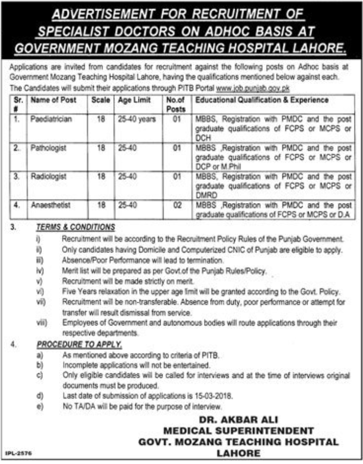 Jobs In Govt Mozang Teaching Hospital Lahore 2018 for 5 Vacancies