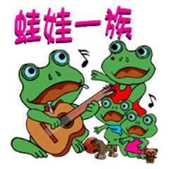 Daily life of frog family