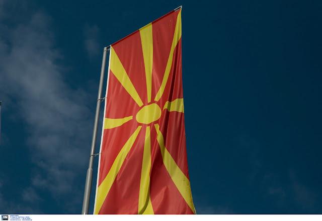 """Το σχόλιο για... """"Νότια Μακεδονία"""" από ομογενή Σκοπιανό στις ΗΠΑ"""