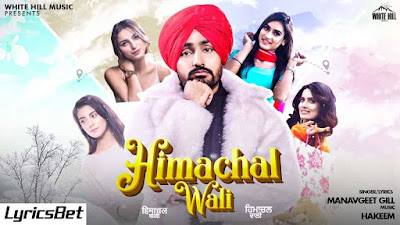 Himachal Wali Lyrics - Manavgeet Gill