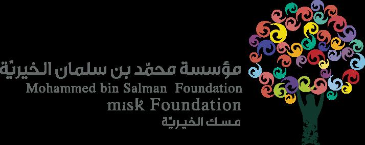 وظائف مؤسسه محمد بن سلمان مسك الخيرية السعودية 1442