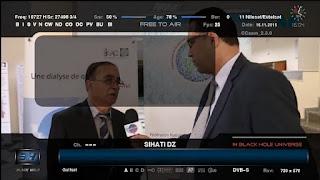 قناة صحتـي الجزائريه