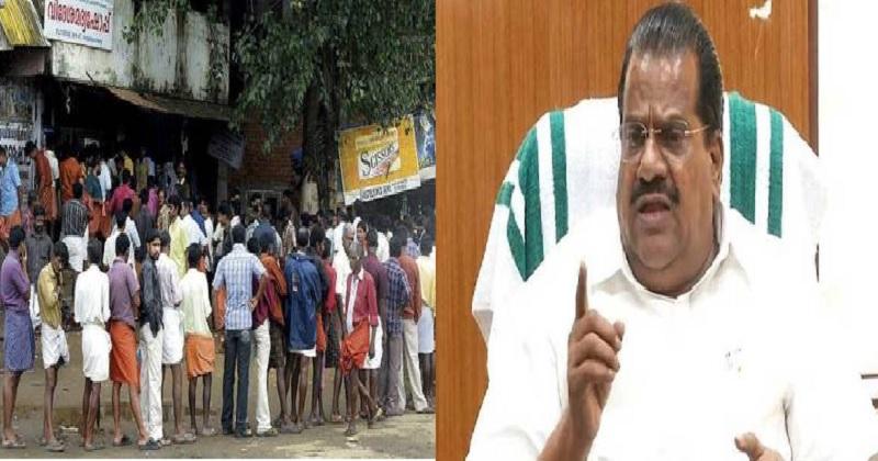 Restrict the consumption of alcohol in bulk; EP Jayarajan,www.thekeralatimes.com