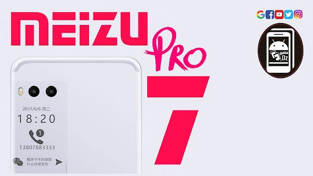 ســعر و مميـزات هاتف Meizu Pro 7