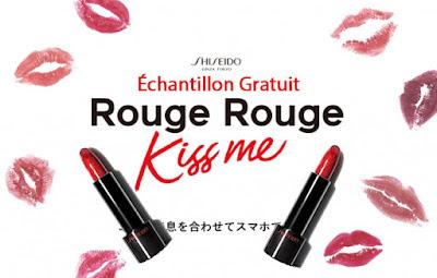 Une Miniature Gratuite du rouge à lèvres Rouge Rouge Shiseido chez Marionnaud