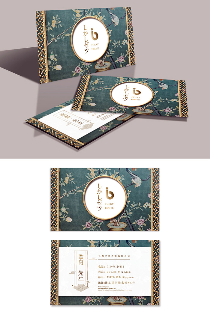 High Exquisite Chinese Embroidery Grid Element Bronzing Business Card