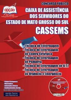 Apostila CASSEMS Hospital Campo Grande (MS), para  todos os cargos. Confira aqui.