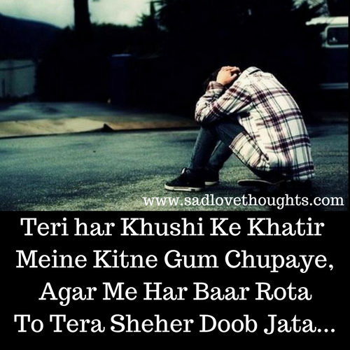 Alone Boy Quotes In Hindi Sad Love Thoughts