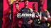 FIFA 20: As novidades do Ultimate Team