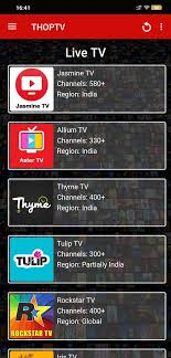 ThopTV APK  Download (Setup) V 45.2.1