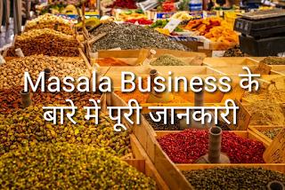 Food masala business