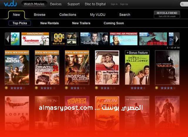 أفضل مواقع مشاهدة الافلام اون لاين مجاناً